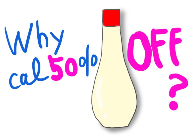 カロリー50%オフのマヨネーズは添加物が多い偽物マヨ