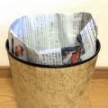 新聞紙の手作りゴミ袋 作り方 (8)