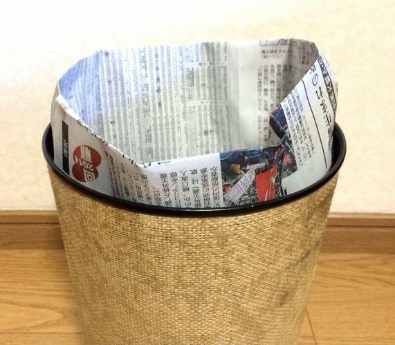 クリスマス 折り紙:新聞紙 ゴミ箱 折り方-tenkabutu01.com