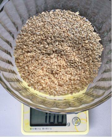 塩麹の作り方 (1)