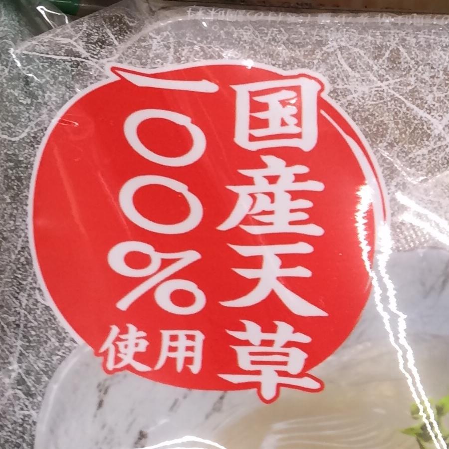 国産天草100%使用