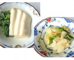 白菜漬け、かぶら漬けレシピ