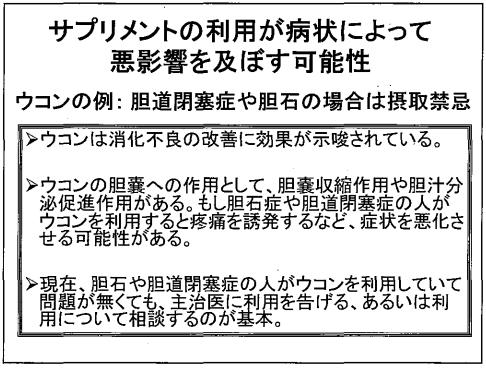 ウコン (1)