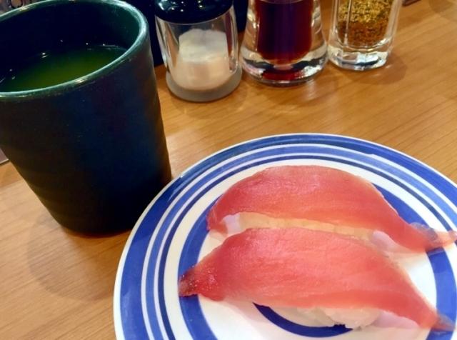 回転寿司 マグロ