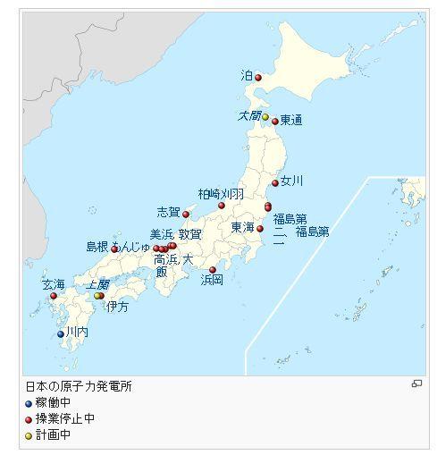 日本の原発