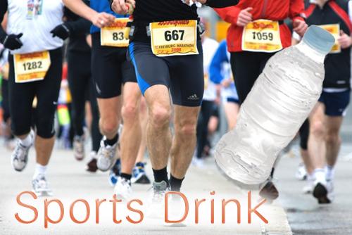 スポーツ飲料に要注意。水分補給より危険性の方が大きい?