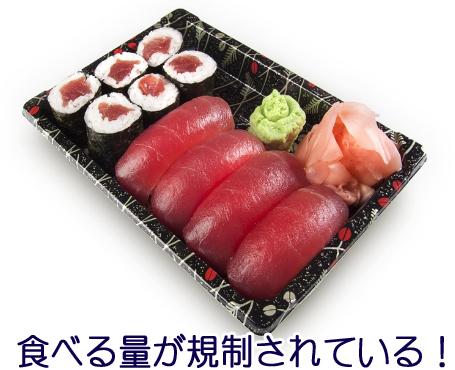 マグロ 寿司