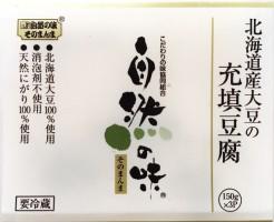充填豆腐 丸喜食品株式会社