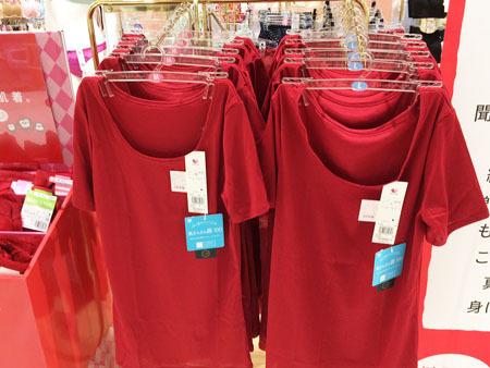 赤い下着が体を温めるのはなぜ?色が体に与える影響